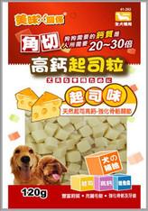 WP Calcium Cheese Cube