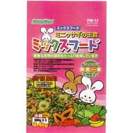 WP Dwarf Rabbit Food
