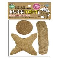 Marukan Wood Chip Block for small animals