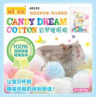 Alice Candy Dream Cotton 30g