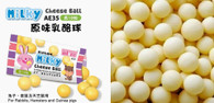 Alice Milky Cheese Ball 10 pc