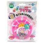 Marukan Flower Wheel Petite for dwarf hamster