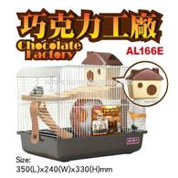 Alex Chocolate Factory (w/o outer box)