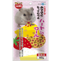 Marukan Strawberry & Cheese flavor snack for hamster