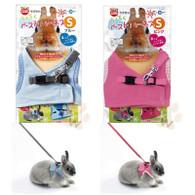 Marukan Vest Harness for rabbit