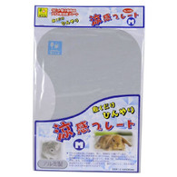Sanko Cool Plate