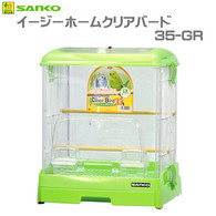 Sanko Easy Home Clear Bird 35-GR