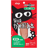 Axia Cat Treats - Tuna Fillet With Pre-biotics (Aids Digestion)