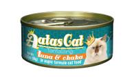 Aatas Cat Tuna & Okaka in Aspic