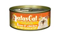 Aatas Cat Tuna & Chicken in Aspic