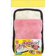 MR356 Marukan Cute Pocket Size Futon For Small Animals