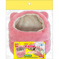 MR357 Marukan Cute Pocket Size Sleeping Bag For Small Animals