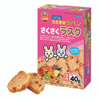 Rabbit Crunchy Rusk with Fruits