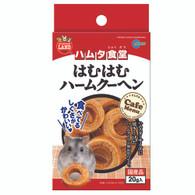 Hamster Yummy Baunkuchen