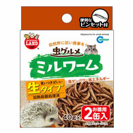 Mealworm for Small Animal 40gx2