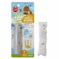 Crystal Stick for Small Animal