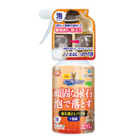 Urine Stain Cleaning Bubble 320ml