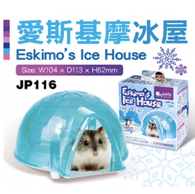 Eskimo's Ice House