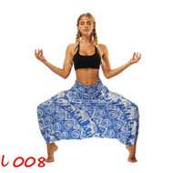 Elephants in the Sky Blue Lantern Harem Pants (One Size) YCL-008