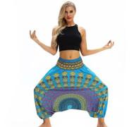 Blue Mandala Group Lantern Harem Pants (One Size) YCL-050