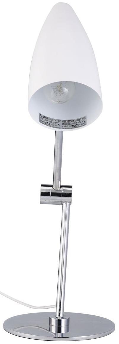nuevo living phillipe table lamp white chrome