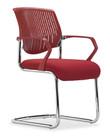 Synergy Sled Office Chair