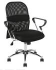 Marlin Office Chair