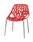 Elipse Dining Chairs (Set of 2)