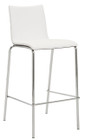 Carisa Bar Stool (Set of 2)