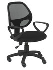Analog Office Chair