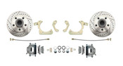 DBK5558LX  - 1955-58 Chevy Stock Height High Performance Disc Brake Conversion Kit (Impala, Bel Air, Biscayne)