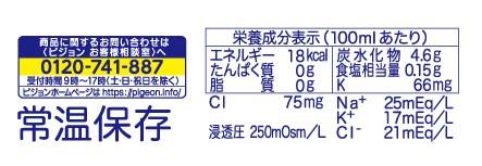 mineral-aqua-4.jpg