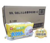LEC 99.9% Water Wipes (JUMBO Deal) Thick Type