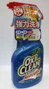 OxiClean™ Max Force™ Laundry Stain Remover Spray 354ml (Walk-in, No Paypal)