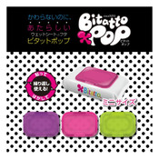 Bitatto POP: Reusable Lid for Wet Wipes - Mini