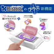 Bitatto Plus: Reusable Lid for Wet Wipes