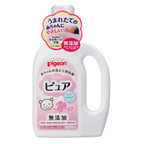 Pigeon Japan Baby Laundry Detergent Pure 800ml l ...
