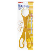 Pigeon Japan Sterilisation Tongs