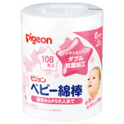 Pigeon Japan Baby Cotton Swabs 108pcs