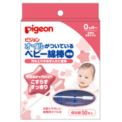 Pigeon Japan Baby Cotton Swabs with Oil 50pcs