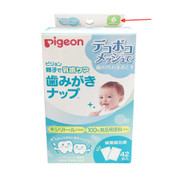 Pigeon Japan Baby Tooth Wipes (42 sheets)