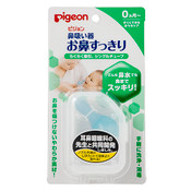Pigeon Japan Nose Cleaner (Tube Type)