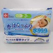 LEC 99.9% Pure Water Wipes - Rich Moist Gold (Value Pack)