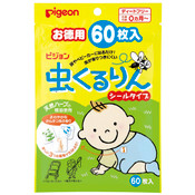 Pigeon Japan Baby Insect Repellent Patch (60 pcs)