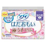 Sofy Japan Hadaomoi Day Ultra Slim Wing (26cm) 17 Pieces (Walk-in Special) (No Paypal)