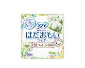 Sofy Japan Hadaomoi 100% Natural Cotton Pantyliner (14cm) 54 Pieces