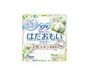 Sofy Japan Hadaomoi 100% Natural Cotton Pantyliner (14cm) 54 Pieces
