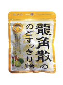 Ryukakusan Throat Refreshing Lozenges - Shikuwasa Flavor 88g (Best Before 2021.09)