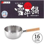 Yoshikawa Snow Cooking Pan YH6751 16cm