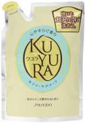Shiseido Kuyura Body Care Soap Refill 400ml Relaxing Herbal